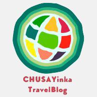 Blog ChusaYinka